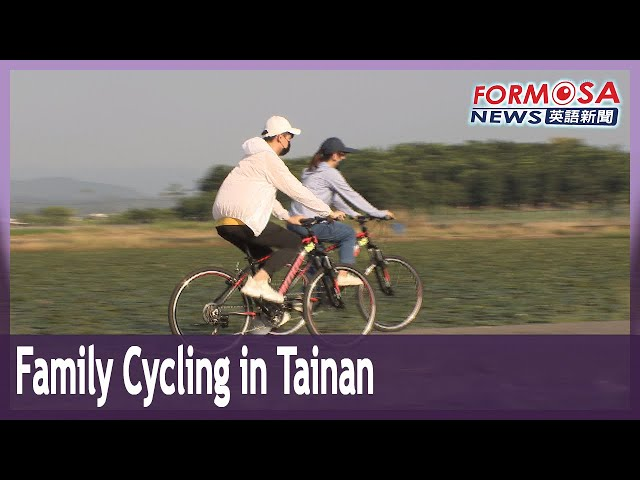 Family cycling gets an upgrade at the Ling Po Kuantien Route in Tainan