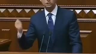 Яценюк#Приколы Топ