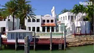 Star Island Tour, Miami Beach. Дома знаменитостей в Майами(Вещи из Америки - дешево и быстро!!! http://pindosiya.com/magazin Главный форум о США, на котором есть люди из США http://usbb.us..., 2012-02-20T06:01:06.000Z)