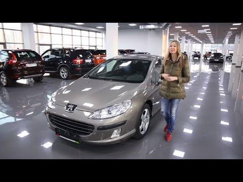 Peugeot 407 2008 | Подержанные автомобили