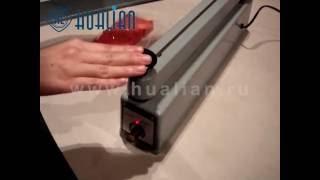 видео запайщик пленки Hualian FS-800H (без ножа)