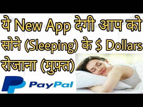 How To Earn Money From Cash For Time New Android App 100% Payout