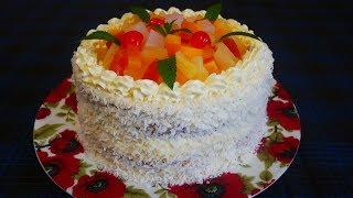Масляный крем как в КИЕВСКОМ торте ТРОПИЧЕСКИЕ фрукты ЭКЗОТИЧЕСКИЙ бисквитный торт украшение