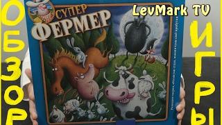 Настольная Игра Супер Фермер Обзор Игры Настолка
