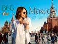 MOSCOW TRAVEL | School trip!