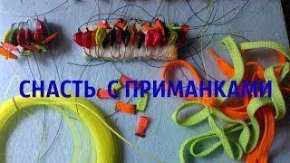 Морская рыбалка |Мурманск|Териберка