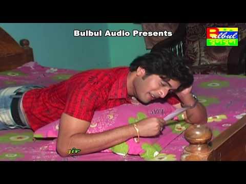 Dui Pase Dui Nodi - Dukhi Lalon Ft.Mizan / New Music Video / Bulbul Audio / Bangla New Song 2017