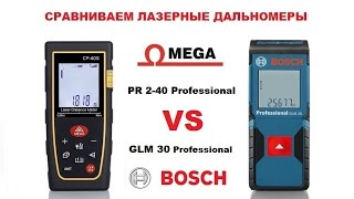 Сравнительный обзор лазерных дальномеров Omega PR 2-40 Professional и Bosch GLM 30 Professional(, 2017-05-15T06:00:00.000Z)