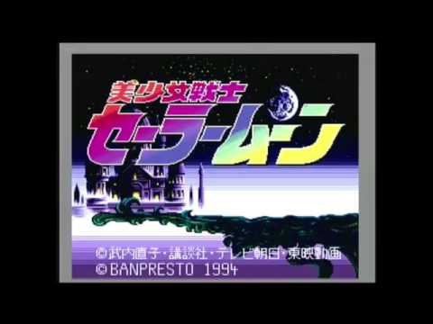 VNEX Bishoujo Senshi Sailor Moon PC Engine Part 4