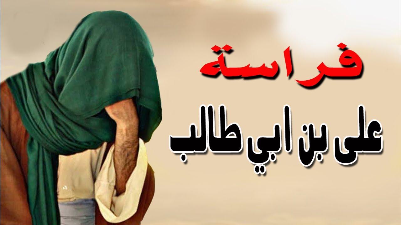 سؤال الإمام علي أصعب سؤال     أعرفت ربك بمحمد ام عرفت محمداً بربك ..؟