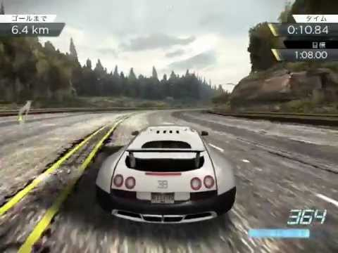 download video ios need for speed most wanted bugatti veyron 16 4 ss hot ride cameron dr. Black Bedroom Furniture Sets. Home Design Ideas