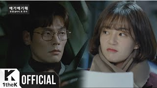 [MV] U-KWON(유권)(Block B(블락비)), Rothy(로시) _ Baby Baby(애기애기해) (Jugglers(저글러스) OST Part.5) - Stafaband