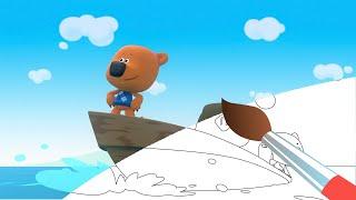 МИ-МИ-МИШКИ - Большое приключение - Мультик Раскраска с Ми-ми-мишками