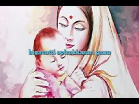 Amma Song | Mother's Day Special |  Happy Mother's Day | Amma Paata