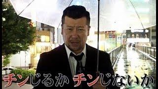 ケンドーコバヤシの人生が壮絶すぎてやばい… 【関連動画】 関連動画①【...