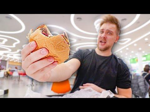 Купоны и Новые Бургеры в Бургер Кинге???!