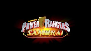 パワーレンジャー SAMURAI 第18話