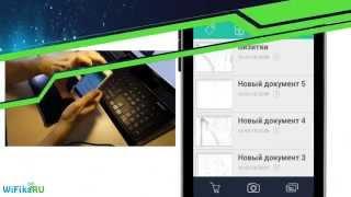 видео Штрих-кодов и QR-сканер скачать на Андроид бесплатно