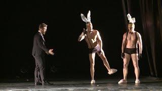 В Апатитах вновь выступил санкт-петербургский театр танца «Искушение».