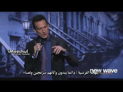 ستاند أب كوميدي - اللغات واللهجات | Elon Gold Stand Up Comedy Accents And Languages