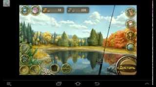 Взламываем игру под названием Рыбное Место.(Ссылка на получение рут прав http://www.youtube.com/watch?v=jwBx9UoR5b0 Взламывал с помощью программы game killer,которую очень..., 2013-09-05T14:54:25.000Z)