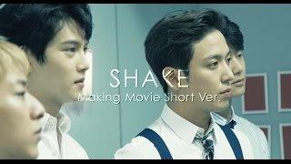 CNBLUE - SHAKE 【Making Movie Short Ver.】 thumbnail