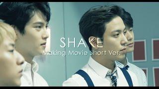CNBLUE - SHAKE 【Making Movie Short Ver.】