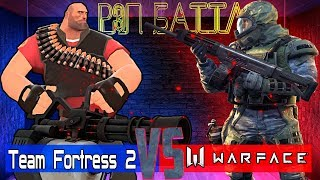 Team Fortress 2 vs Warface.Рэп Баттл (При уч. Doctor Veksel)