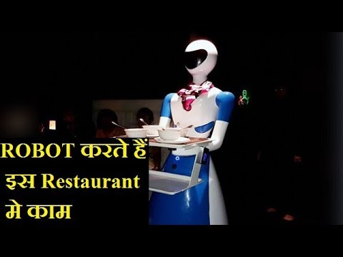 Robots will now serve you food at this Chennai restaurant |News |