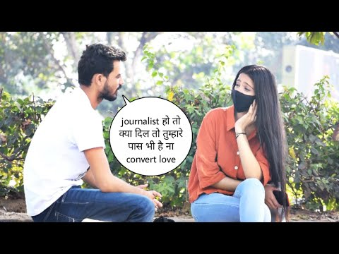 Journalist हो तो क्या दिल तो तुम्हारे पास भी है ना prank | Vivek golden