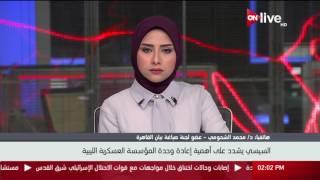 سياسي ليبي: مصر تبذل جهود لحل الأزمة وليس ادارتها