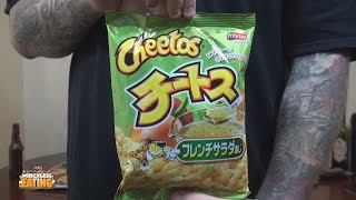 We Shorts - French Salad Dressing Cheetos (japan)
