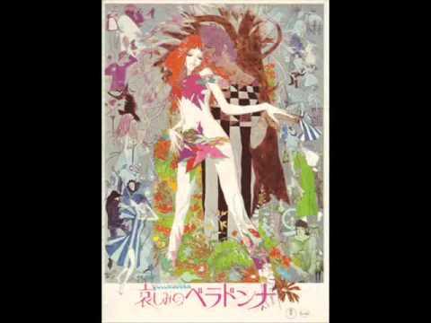 Mayumi Tachibana - Jeanne no Namida (Kanashimi no Belladonna EP.1973)