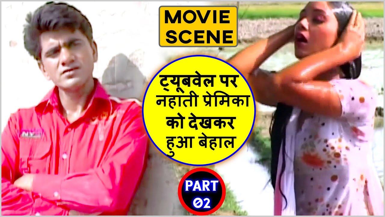 उतर कुमार ने घर से भागकर की शादी  - Utar Kumar Ne Ghar Se Bhaag Kar Ki Shaadi   Khadtal Part 02
