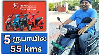 Hero Electric || E-Wheeler || Arunai Sundar ||