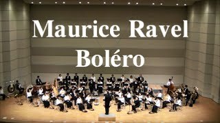 Boléro/Maurice Ravel【Muse Symphony Wind Orchestra】 第24回定期演奏...
