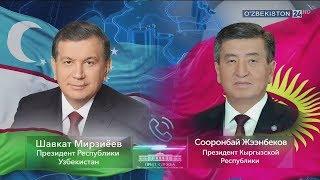 О телефонном разговоре Президента Узбекистана с Президентом Кыргызстана