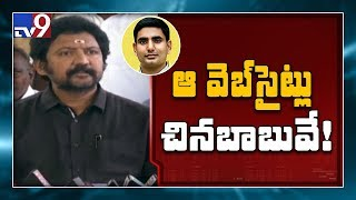 Vallabhaneni Vamsi sensational comments on Nara Lokesh and Uma - TV9