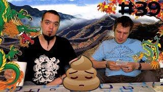 Съедено в Хабаровске #39   Обзор доставки не  ресторан Души не чаю   Очередное дно