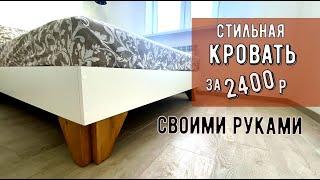 как сделать мебель своими руками скачать