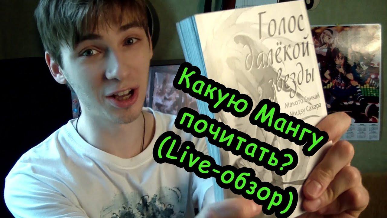Манга - читать онлайн и на русском | bwahahacomics ru