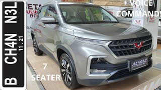 In Depth Tour Wuling Almaz 7 Seater - Indonesia