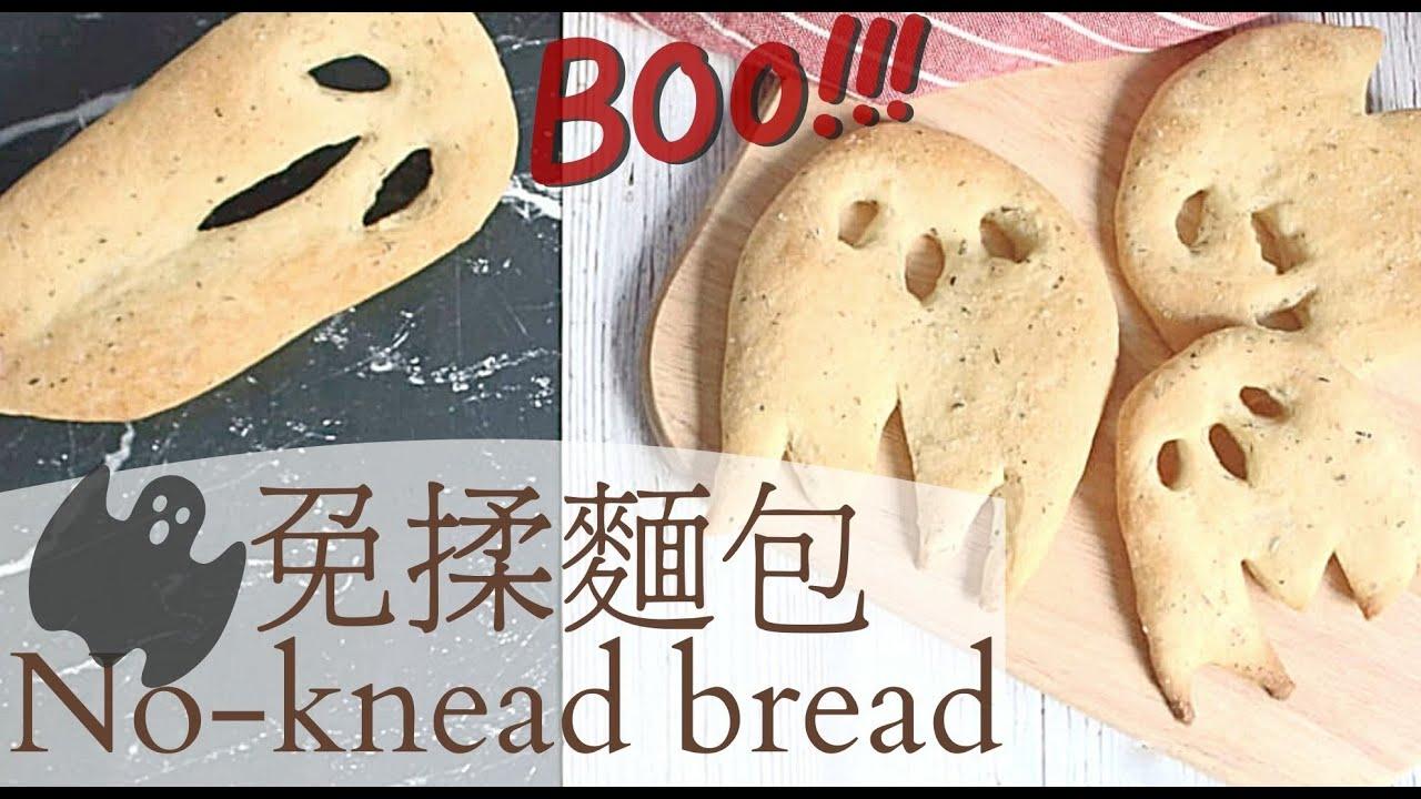 免揉佛卡夏❗閉眼都能成功,最簡單的意式面包|focaccia bread recipe no knead|italian bread recipe