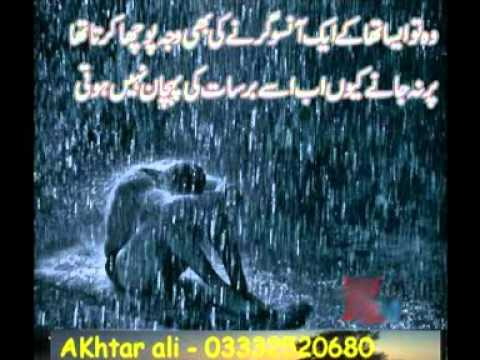 Oh humsafar song download pagalworld mp3