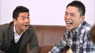 「太田上田」(中京テレビ)で くりぃむしちゅーの上田晋也が ナンパした...