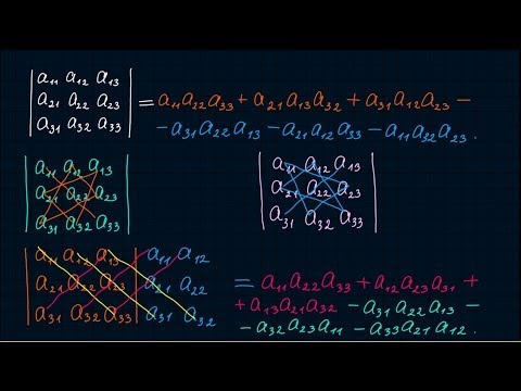 Как вычислить определитель 3 порядка матрицы