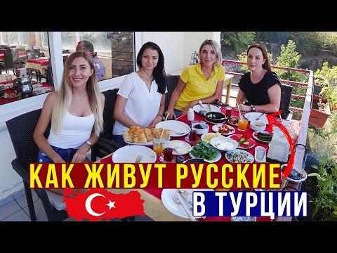 Турецкий Завтрак -