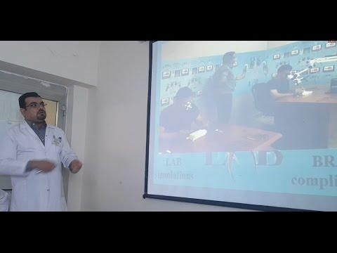 1. The presentation of HOZ NeuroSurgery LAB. IRAQ. May.24th.2016