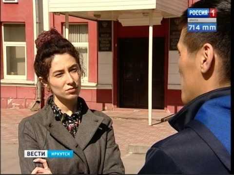 интимные знакомства иркутска новость