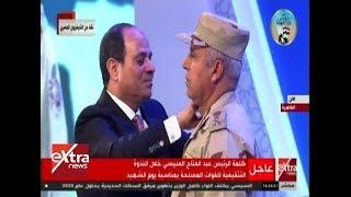 الرئيس السيسي يقوم بترقية كامل الوزير إلى رتبة الفريق